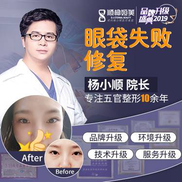 https://heras.igengmei.com/service/2019/09/07/0a4cff7ab6-half