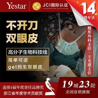 https://heras.igengmei.com/service/2019/09/07/0e2fdc3359-half