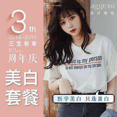 https://heras.igengmei.com/service/2019/09/07/118d2e9fdd-half