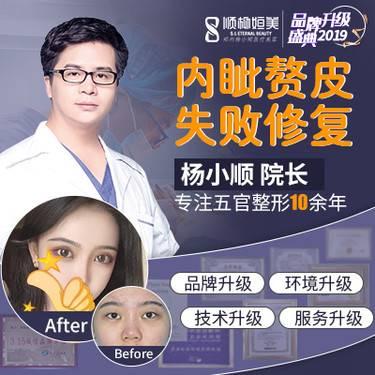 https://heras.igengmei.com/service/2019/09/07/1e8f9ee590-half