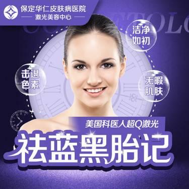 https://heras.igengmei.com/service/2019/09/07/58e36c43a8-half