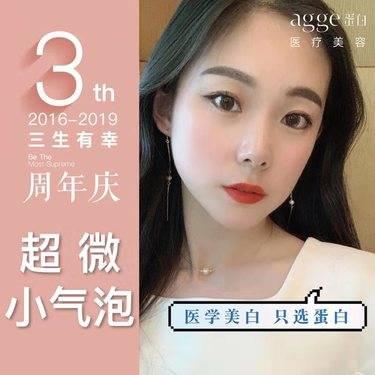 https://heras.igengmei.com/service/2019/09/07/689ea447e6-half