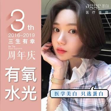 https://heras.igengmei.com/service/2019/09/07/8198160fed-half