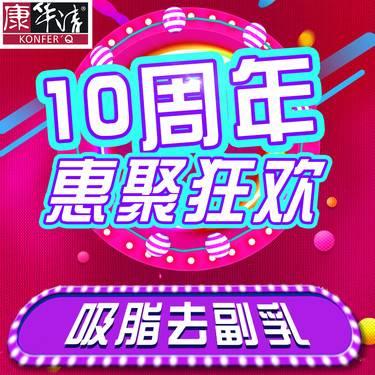 https://heras.igengmei.com/service/2019/09/07/912c1c126d-half