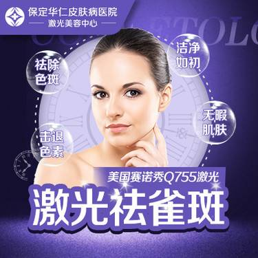 https://heras.igengmei.com/service/2019/09/07/a0747b3694-half