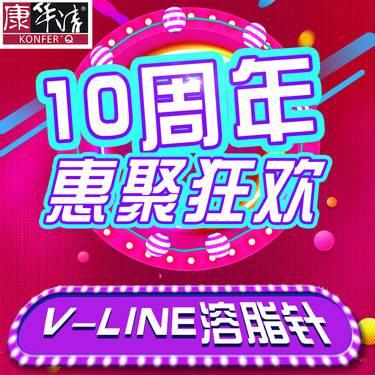 https://heras.igengmei.com/service/2019/09/07/a749048a70-half