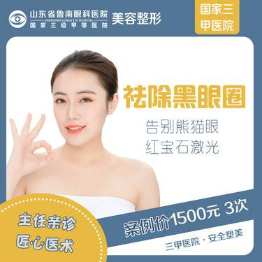 https://heras.igengmei.com/service/2019/09/07/b6945a42ab-half