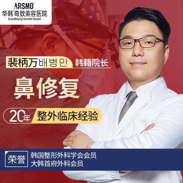 https://heras.igengmei.com/service/2019/09/08/ce699d1b01-half