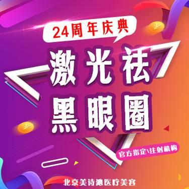 https://heras.igengmei.com/service/2019/09/09/0bd68a2615-half