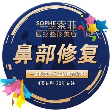 https://heras.igengmei.com/service/2019/09/09/31e5295fd2-half