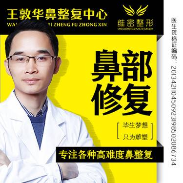 https://heras.igengmei.com/service/2019/09/09/33935561e9-half
