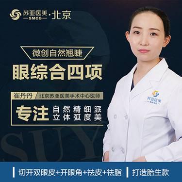 https://heras.igengmei.com/service/2019/09/09/4bed293a3e-half