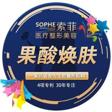 https://heras.igengmei.com/service/2019/09/09/d0e19f1073-half