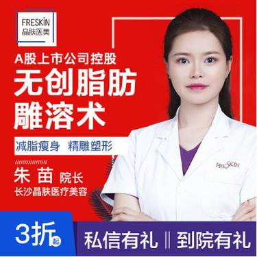 https://heras.igengmei.com/service/2019/09/10/2b8155f846-half