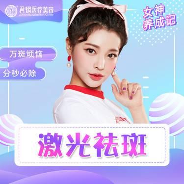 https://heras.igengmei.com/service/2019/09/10/2ec3063eb3-half