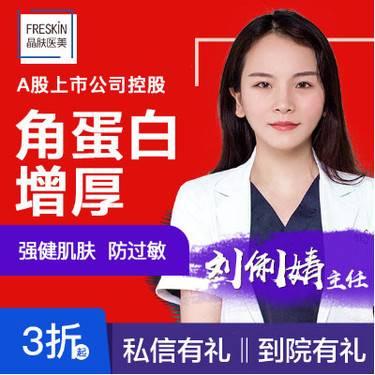 https://heras.igengmei.com/service/2019/09/10/46b2bd54c6-half