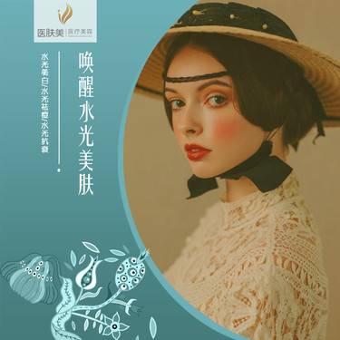 https://heras.igengmei.com/service/2019/09/10/6d35860add-half
