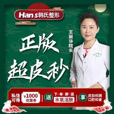 https://heras.igengmei.com/service/2019/09/10/77aff9022f-half