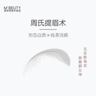 https://heras.igengmei.com/service/2019/09/10/83b30e5a19-half