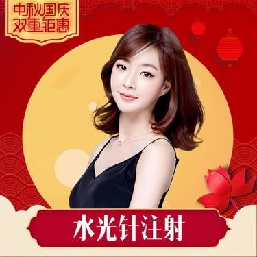https://heras.igengmei.com/service/2019/09/10/99f3a5a607-half