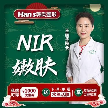 https://heras.igengmei.com/service/2019/09/10/a0ba0f5444-half