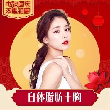 https://heras.igengmei.com/service/2019/09/10/a34378e8e2-half