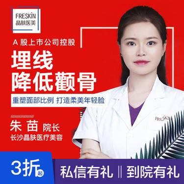 https://heras.igengmei.com/service/2019/09/10/d6ab23d9fb-half
