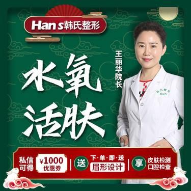 https://heras.igengmei.com/service/2019/09/10/e37578aa2e-half