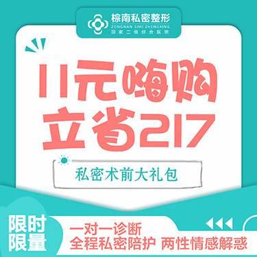 https://heras.igengmei.com/service/2019/09/11/17d0996c77-half