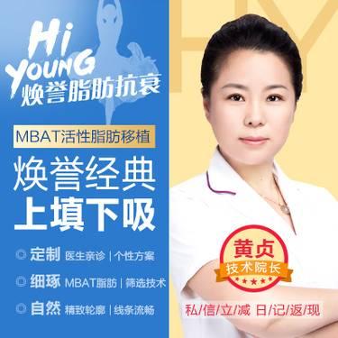 https://heras.igengmei.com/service/2019/09/11/1df73624e7-half