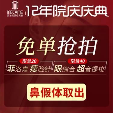 https://heras.igengmei.com/service/2019/09/11/1ffaeb7c1d-half