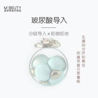 https://heras.igengmei.com/service/2019/09/11/6d4b6b92f8-half