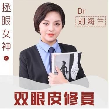 https://heras.igengmei.com/service/2019/09/11/6ebd3951c3-half