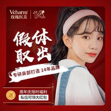 https://heras.igengmei.com/service/2019/09/11/732b6b1e98-half
