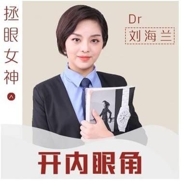 https://heras.igengmei.com/service/2019/09/11/9029dcf68e-half