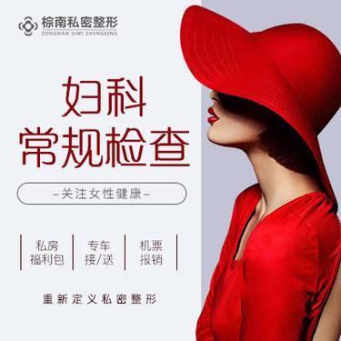 https://heras.igengmei.com/service/2019/09/11/99d185b43f-half