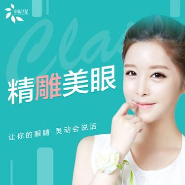 https://heras.igengmei.com/service/2019/09/11/c627da0639-half