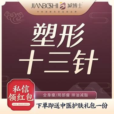 https://heras.igengmei.com/service/2019/09/12/0dbea7fe04-half