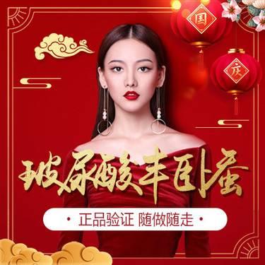 https://heras.igengmei.com/service/2019/09/12/0e8fa7a21b-half