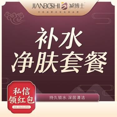 https://heras.igengmei.com/service/2019/09/12/1da80df1ec-half