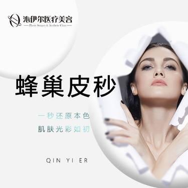 https://heras.igengmei.com/service/2019/09/12/294f6e0c00-half