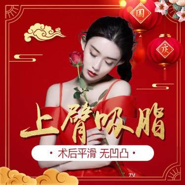 https://heras.igengmei.com/service/2019/09/12/2c3967f886-half