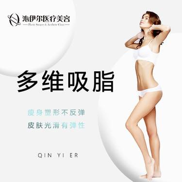 https://heras.igengmei.com/service/2019/09/12/3e5649b631-half