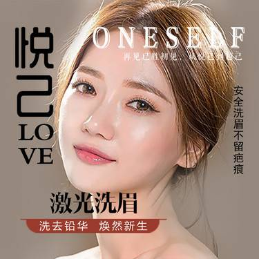 https://heras.igengmei.com/service/2019/09/12/5b38c721ab-half