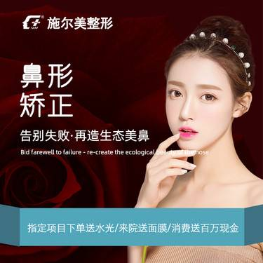 https://heras.igengmei.com/service/2019/09/12/69fe61d7e6-half