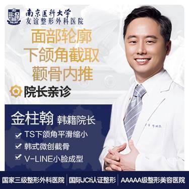 https://heras.igengmei.com/service/2019/09/12/6c3c3fb7a2-half