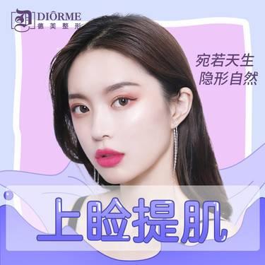 https://heras.igengmei.com/service/2019/09/12/7380885fe1-half
