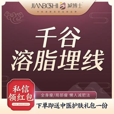 https://heras.igengmei.com/service/2019/09/12/75ecee16f3-half