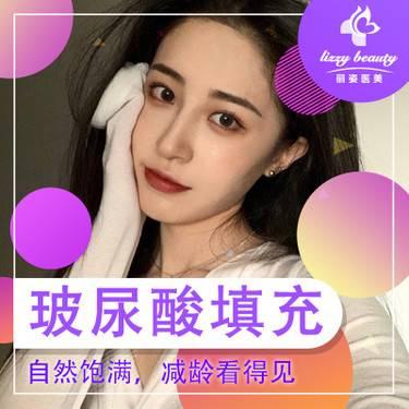 https://heras.igengmei.com/service/2019/09/12/79ad79754b-half