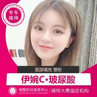 https://heras.igengmei.com/service/2019/09/12/a4e49e5492-half